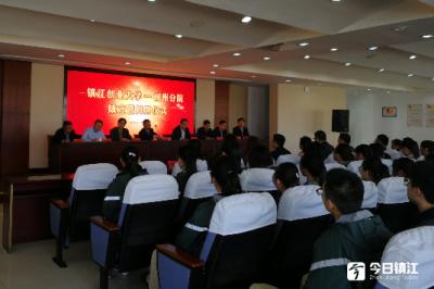 镇江创业大学润州分院揭牌成立