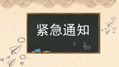 """教育部:""""万达红领巾事件""""性质恶劣 严禁商业广告入校"""
