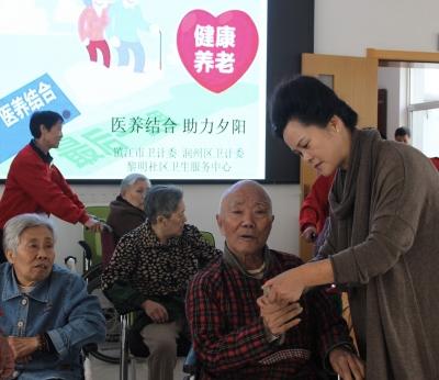 重阳节,健康服务送进养老院