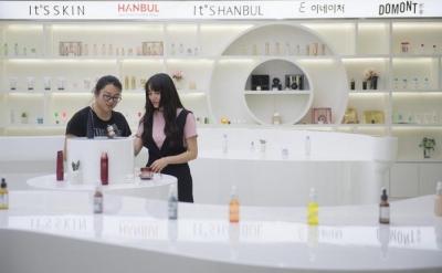 @所有女生:注意,这14家企业化妆品查出问题