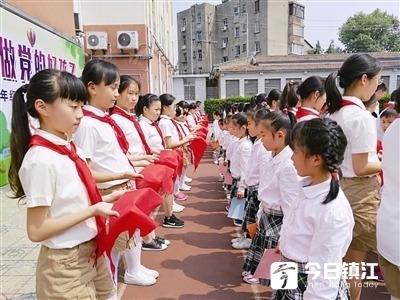 教育部等三部门:发现利用红领巾进行商业活动 立即追责