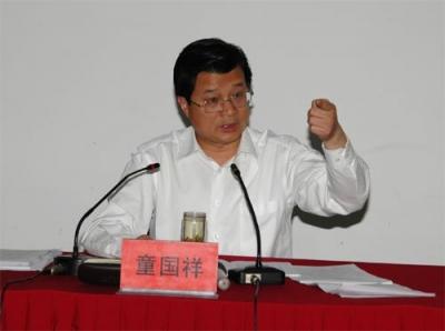 镇江市委原常委、宣传部原部长童国祥严重违纪违法被开除党籍和公职