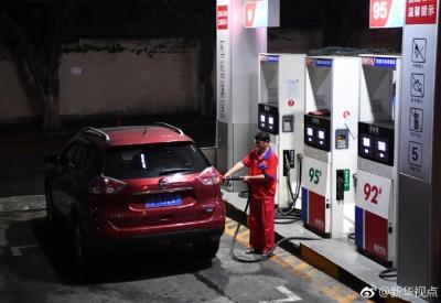 油价又要涨了