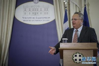 你要辞了职,我就先顶上——希腊总理批准外长辞呈并兼任此职