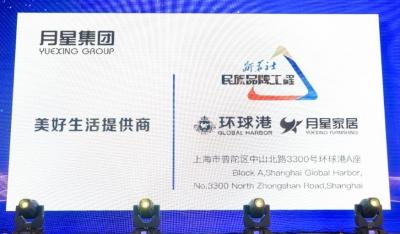 黄孟复:否定民营经济地位和作用是自乱阵脚