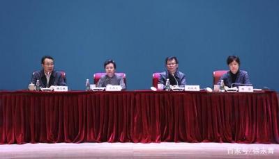 机构改革新步伐——江苏省文化和旅游厅召开干部大会宣布新的领导班子