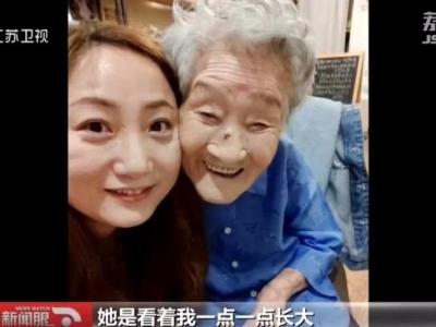 女孩反串新郎陪96岁奶奶拍婚纱照 一句话暖哭网友