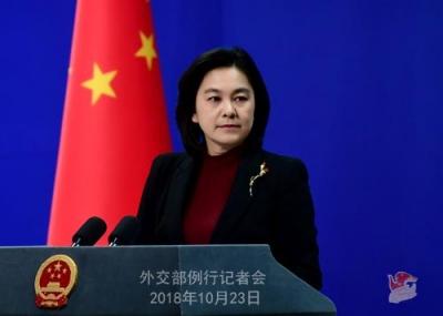 日本将结束持续约40年的对华政府援助 外交部如何回应?