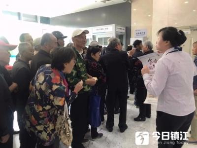 """全心服务老年群体,爷爷奶奶也来秀恩爱  """"江苏银行""""为您见证幸福生活"""