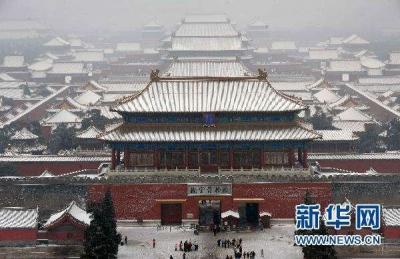 故宫城墙南北贯通开放 可俯瞰3/4紫禁城