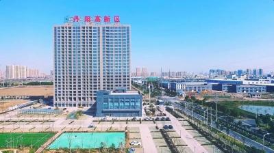 """丹阳高新区:以""""高新""""促""""高质"""""""