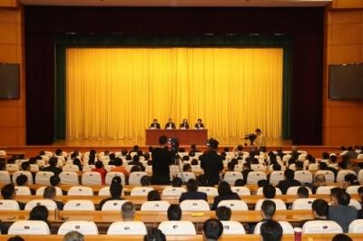 江苏省卫生健康委员会正式组建成立,看看职能有哪些调整?