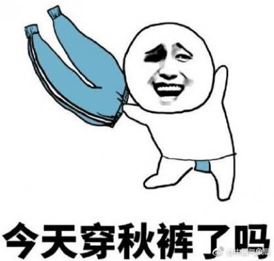 """""""今年是冷冬,以后会更冷""""?中国气象局:十分荒谬"""