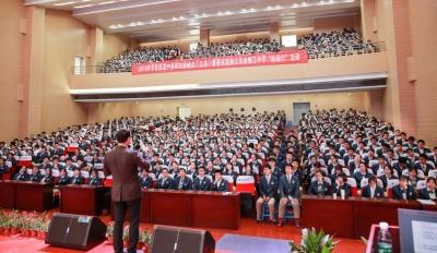 2018升学在线高中高校对接峰会(江苏)暨著名高校江苏省镇江中学校园行启动
