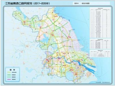 未来江苏高速公路将这样!2025年前再建14条、扩建10条高速公路