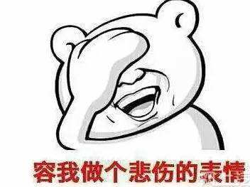 """湖南女子4000元买""""科技保健内衣"""" 穿上后一病不起"""