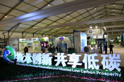 低碳大会引入各市区招商环节 部分招商路演今天拉开序幕