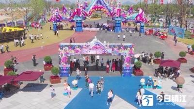 句容恒大文化旅游城展示中心正式对外开放
