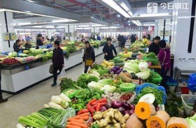 """进入""""3""""时代!江苏9月居民消费价格上涨3.0%"""