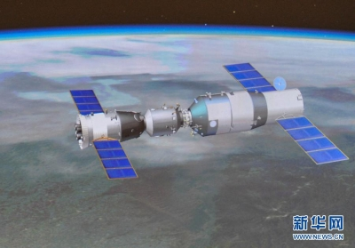 载人航天工程办:中国空间站建设关键技术攻关完成