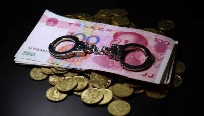江苏省原省沿海地区发展办公室党组书记、主任林一峰接受纪律审查和监察调查