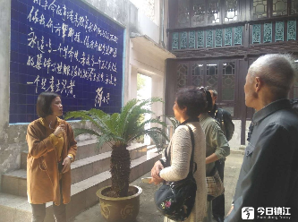 """丹徒老广电人""""重阳""""节 革命旧址重温先烈事迹"""