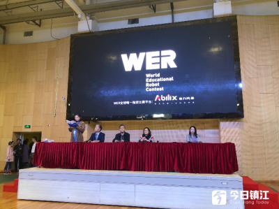 镇江第五届青少年机器人科技竞赛举行  新赛项融入本地文化