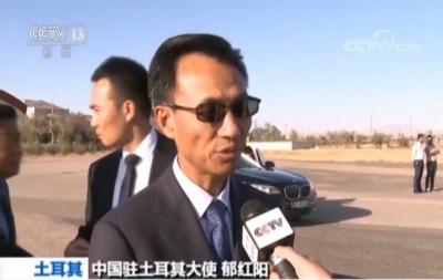 中国游客土耳其遭遇车祸 重伤者被转送至安卡拉接受治疗