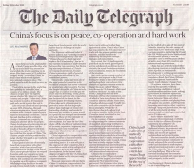 我驻英大使刘晓明在英媒发文 驳斥美副总统彭斯谬论