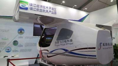 """江苏""""高精尖""""亮相珠海航展 航空航天制造业产值全国前三"""