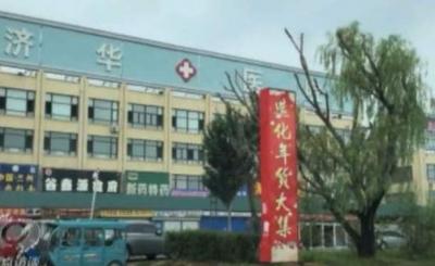 沈阳市民营医院骗保案最新进展:37名涉案人员被刑拘