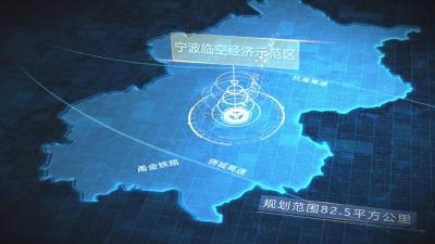 宁波机场今年诞生两个里程碑事件!临空产业新城发展底气十足