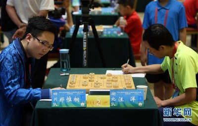 2018年全国象棋之乡工作会议暨团体赛今早在镇举行