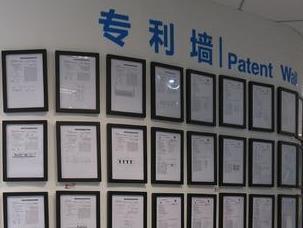 镇江市举办专利质押融资银企对接会