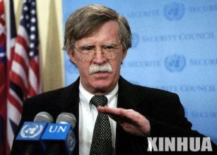 美总统国安事务助理:特朗普十分期待同习近平主席举行会晤