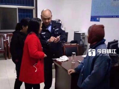 七旬老太串门走错30公里路 民警耐心帮忙为其找到女儿
