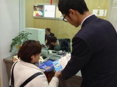 防范非法集资集中宣传教育  江苏银行镇江分行一直在行动