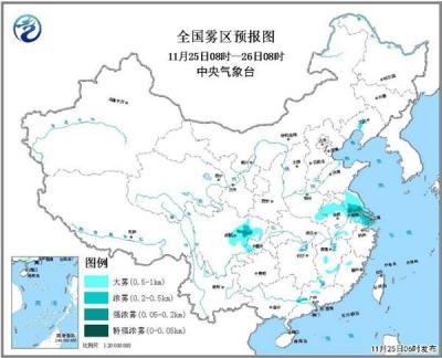 大雾黄色预警!江苏四川盆地局地能见度不足200米