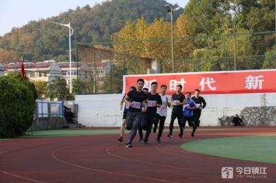 省镇江监狱与8家兄弟单位举行比武模拟竞赛