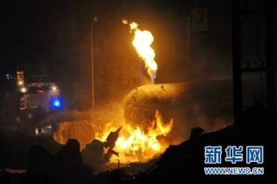 山东一炭素厂仓库爆炸致6死2重伤 原因初步查明