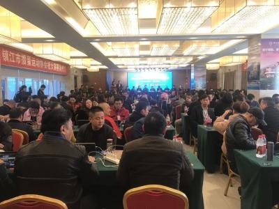 2018中国掼蛋公开赛暨国际智力运动精英赛镇江赛区选拔赛今早开赛