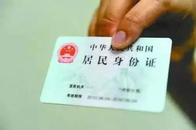 江苏再出户籍新政,身份证换领全省通办,苏北5市城镇户口通迁