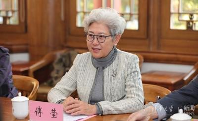 """曾让邓小平""""返老还童""""的女外交家——傅莹受聘清华任国关院名誉院长"""