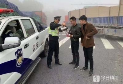 雾锁高速大量车辆滞留 丹阳交警送水送面救急