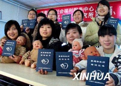 新职业了解下:超三成育婴师是男性 收入最高的TOP3是......