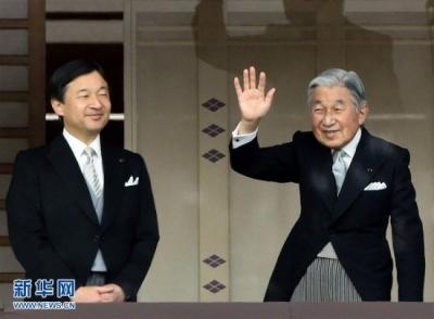 """新天皇即位日或成节日,日本人将迎""""十连休"""""""