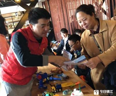 南京银行举办金融知识公益宣传活动