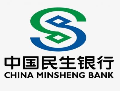 民生银行大港支行服务实体经济 支持地方发展