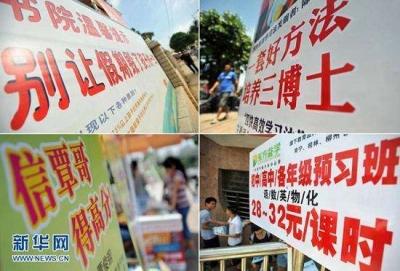 镇江规范青少年校外活动场所办学行为