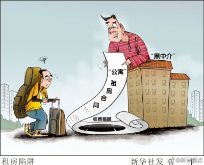 刑拘52人!深圳打掉一黑房东黑中介恶势力团伙